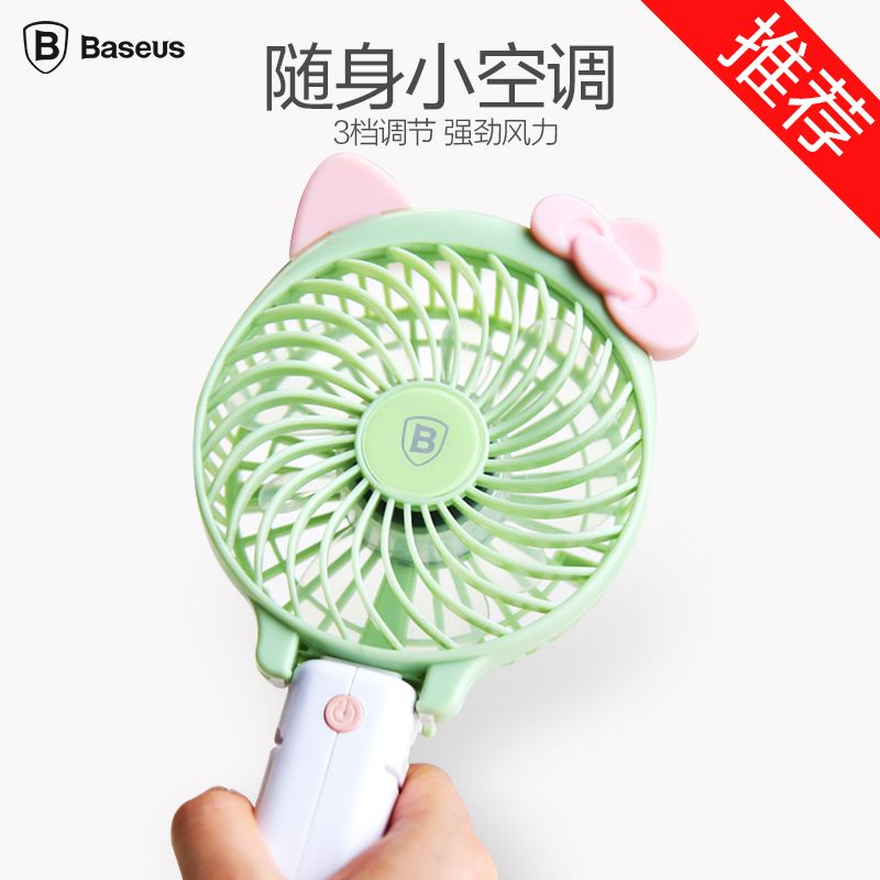 Free Shipping Think Air Conditioning Small Rechargeable USB Hand Held  Electric Fan Hand Holding Student