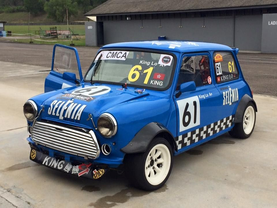 mini #Racing | Classic mini, Mini copper, Mini
