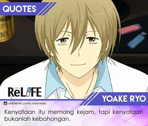 Kata Kata Anime Relife