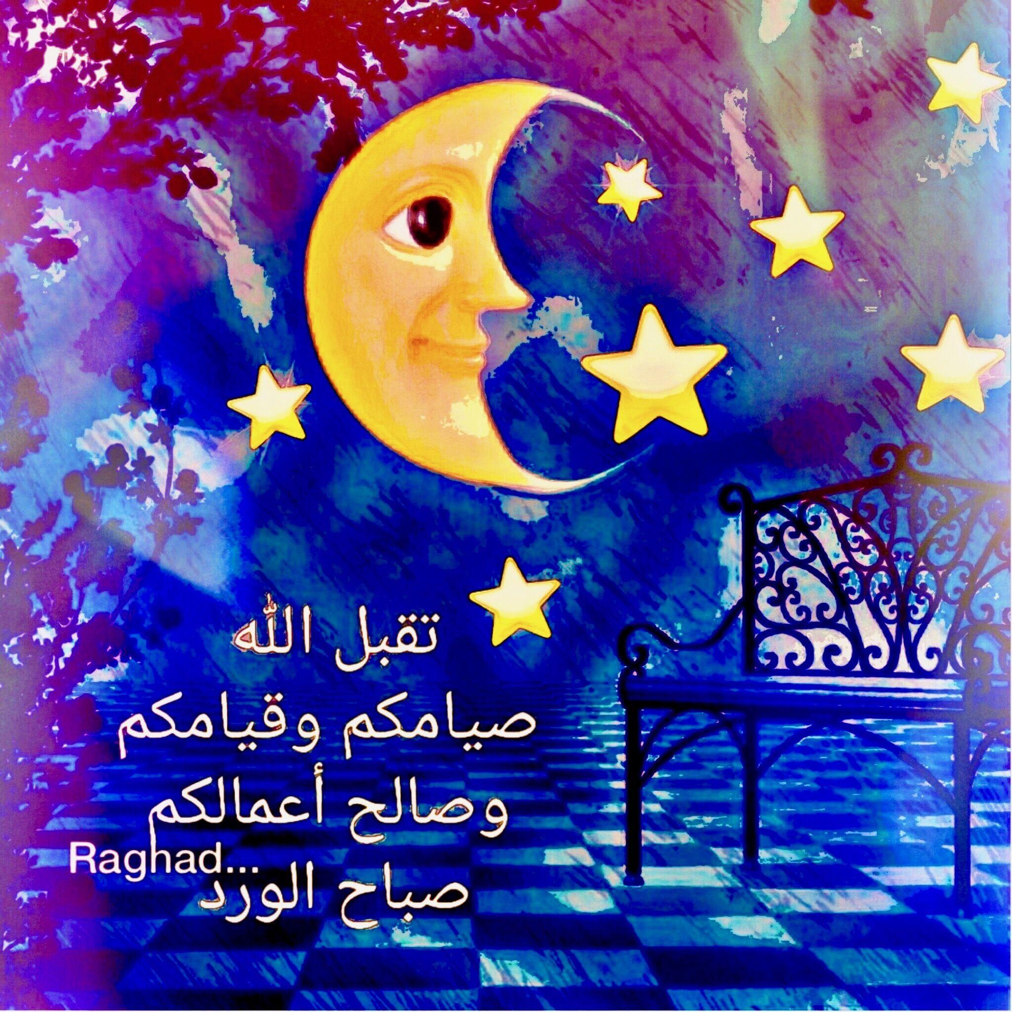 Desertrose رمضان مبارك يارب اجعل أي ام رمضان تفريج ا لهمومنا واستجابة لدعائنا وغفرانا لذنوبنا اللهم بشرنآ بما يسرنآ و Ramadan Kareem Ramadan Good Morning