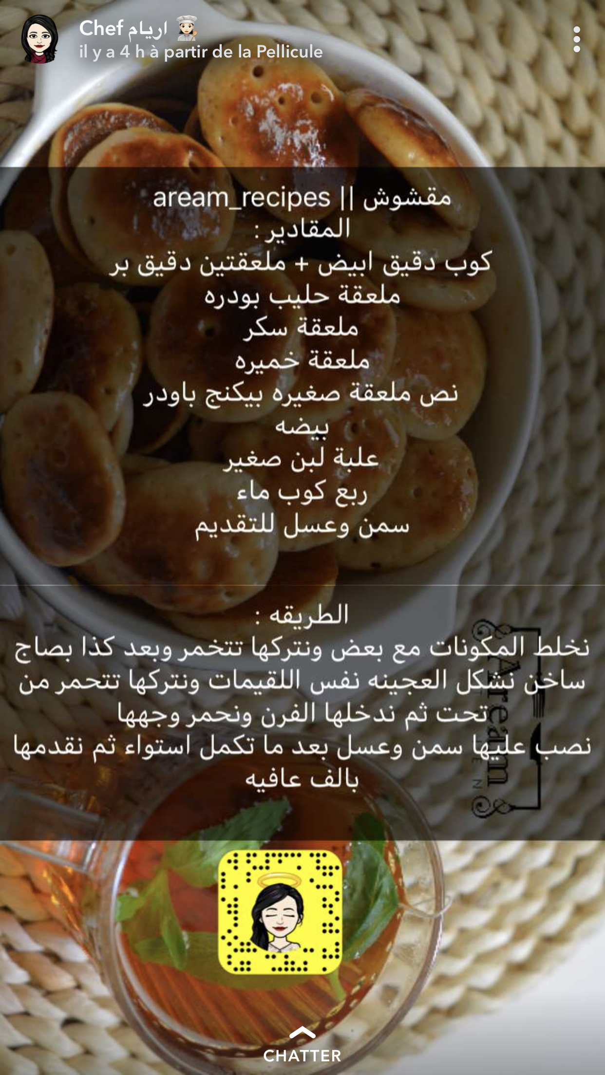 Pin By ام العباس On Food Recipes Food Arabic Food