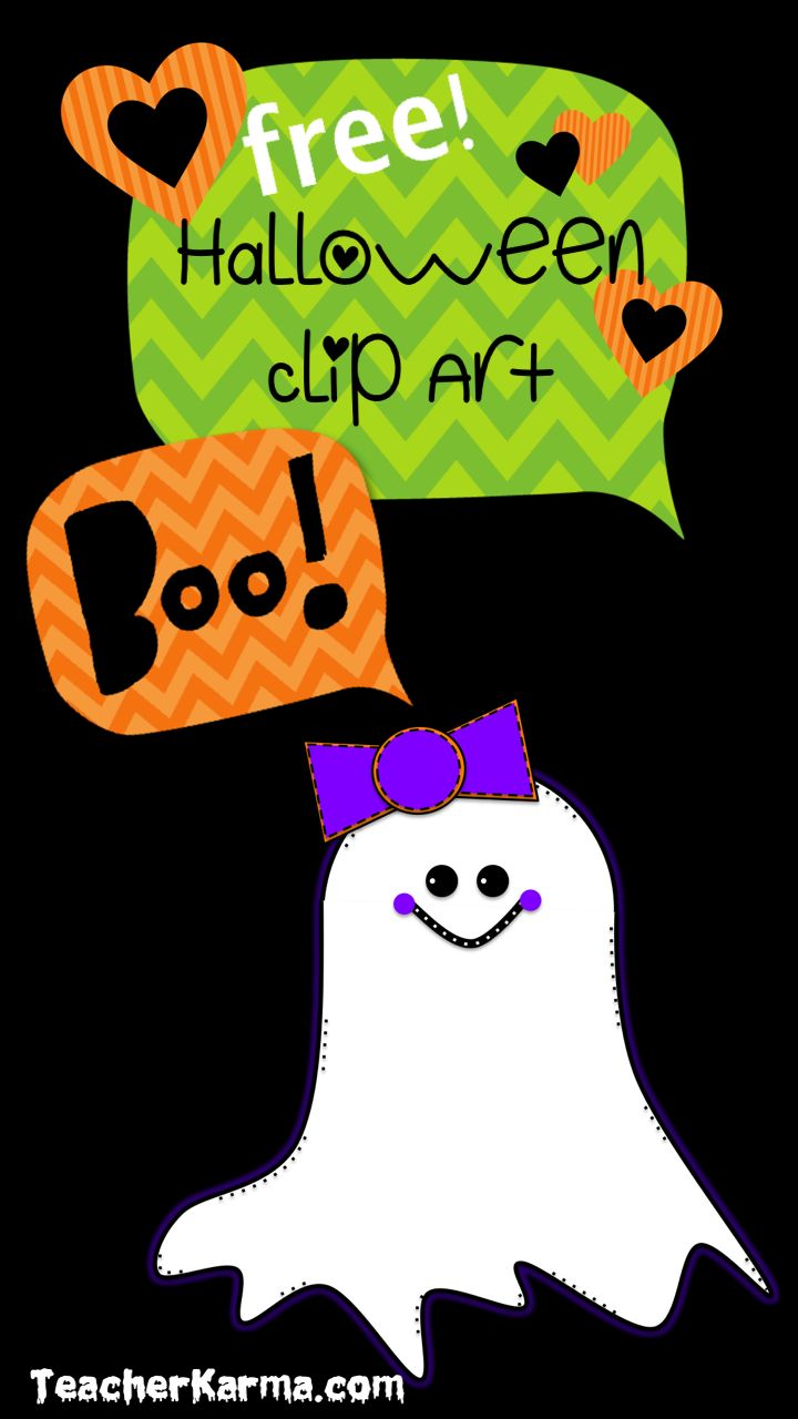 ghost clipart commercial use ok halloween dollar deal rh pinterest co uk free public domain clipart for commercial use free christmas clipart for commercial use