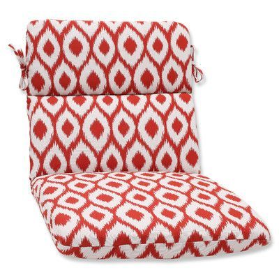 Pillow Perfect Shivali Outdoor Lounge Chair Cushion Fabric Shivali Red White Outdoor Lounge Chair Cushions Cushion Fabric Perfect Pillow