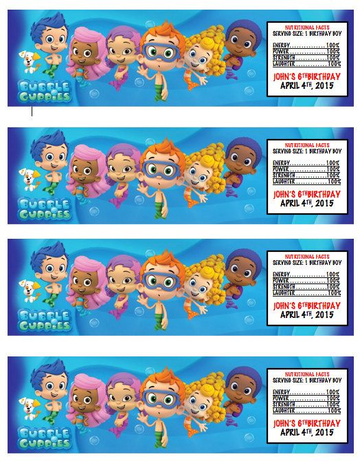 Bubble Guppies Printable Water Bottle Labels Party By