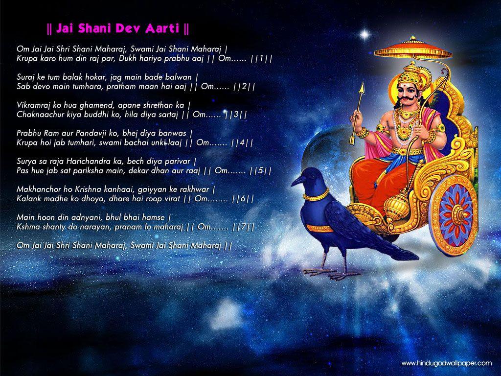 Wallpaper download karo - Free Jai Shani Dev Wallpapers For Desktop Download