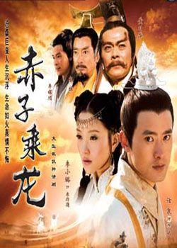 Phim Long Nữ Anh Hùng