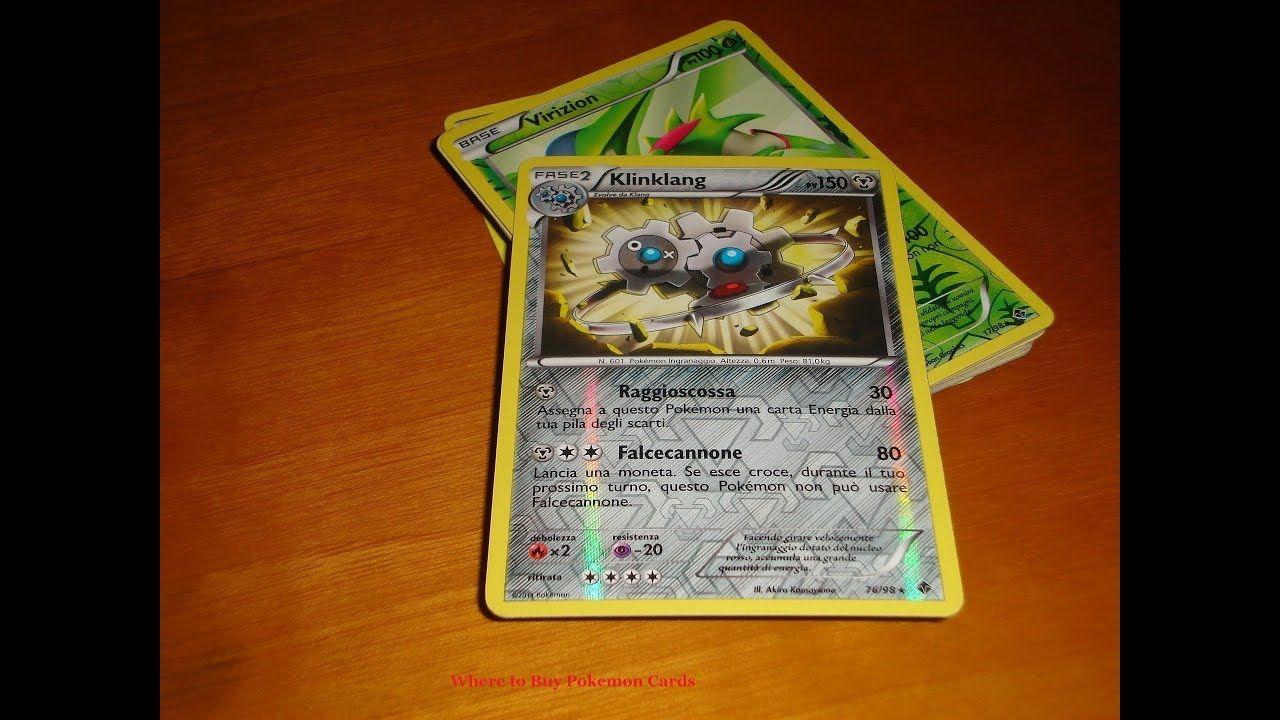 Where to Buy Pokemon Cards Near Me | Pokemon Cards Amazon pokemon cards gx pokemon  cards ex pokemon cards tar… | Baby girl cards, Pokemon cards for sale, Kids  cards