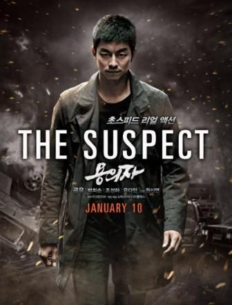 Poster Of The Suspect (2013) In Hindi Korean Dual Audio