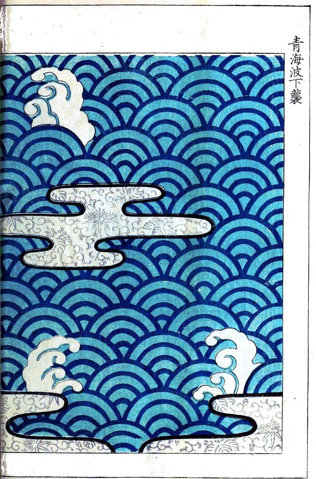 design - textile - printed, japanese / public domain | 17 japonism