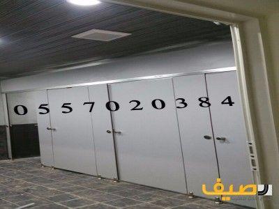 قواطع دورات المياه من مادة الفينوليك المقاوم للماء و الرطوبة سماكة 13 مم و الاكسسوارات من ستانلس ستيل 304 المقاوم للصدأ و ارتف Locker Storage Storage Lockers