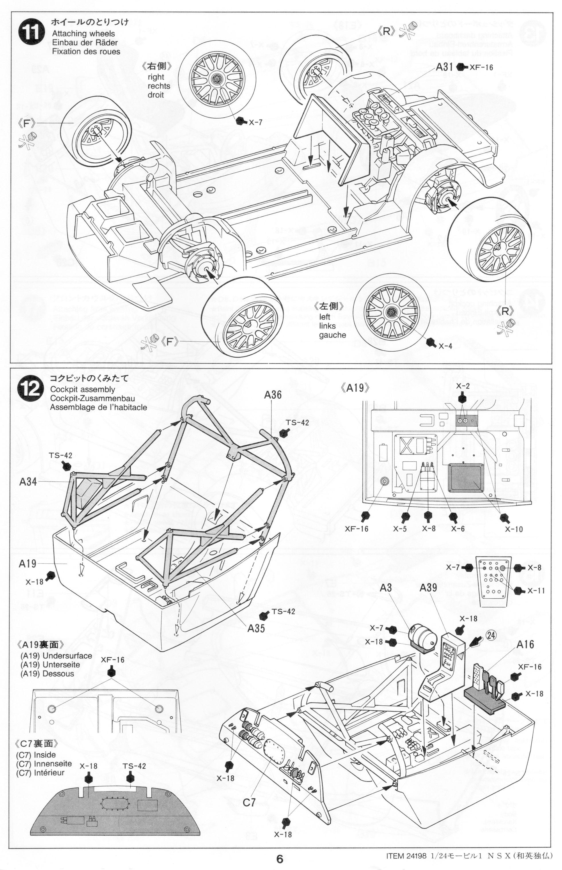 Pin By Gluefinger On Tamiya 1 24 Mobil1 Nsx Diy And Crafts Crafts Diagram