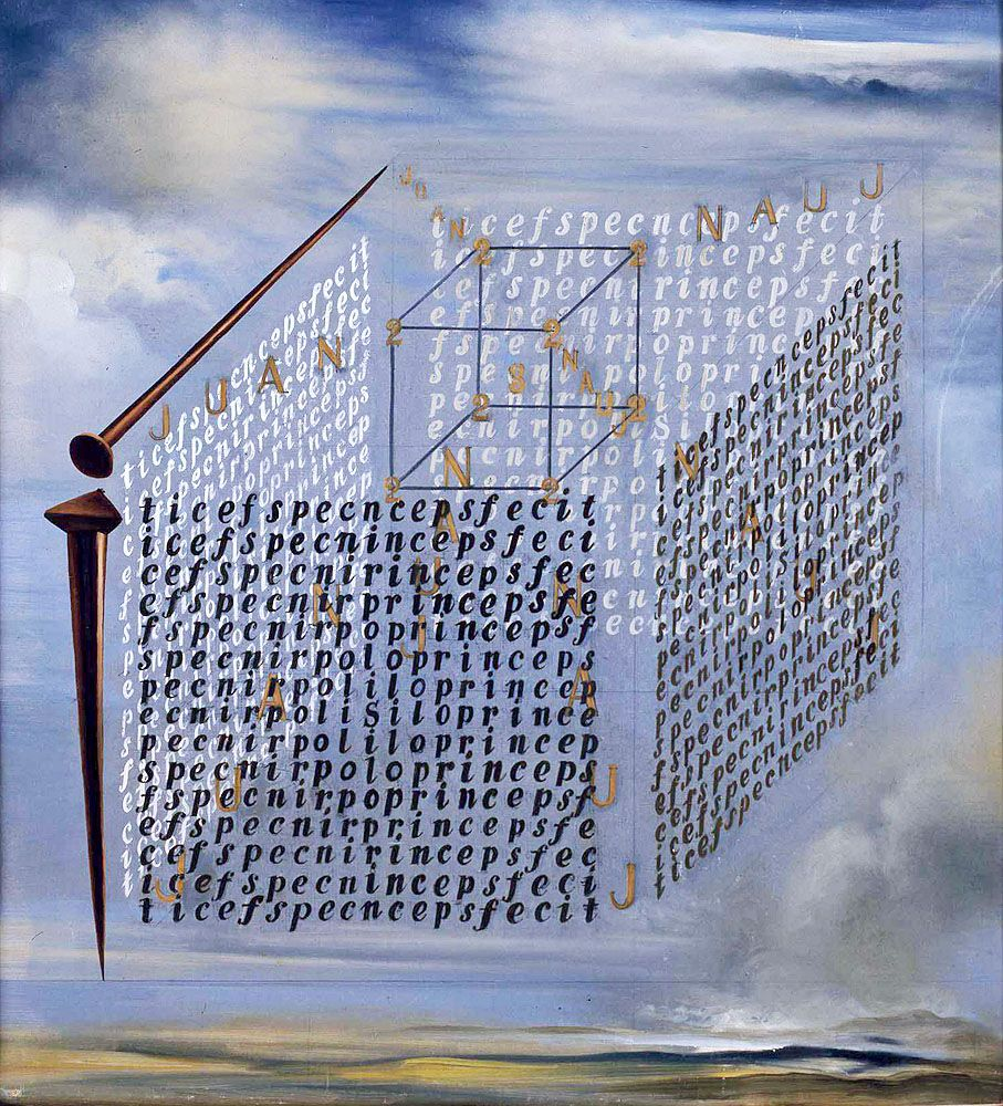 dali salvador occasional discourse on the cubic forms wana de errery 1960 madrid reina sofia museum (from Old Painters)