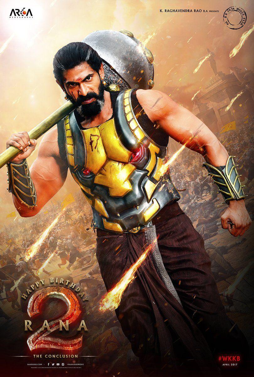 bhallaladeva+first+look+of+rana+on+bahubali+2+has+been+released