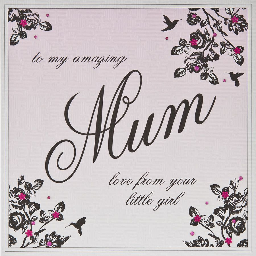beautiful embellished mother's day cardfive dollar