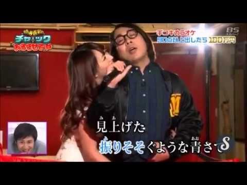 Japan daughter in law xxx