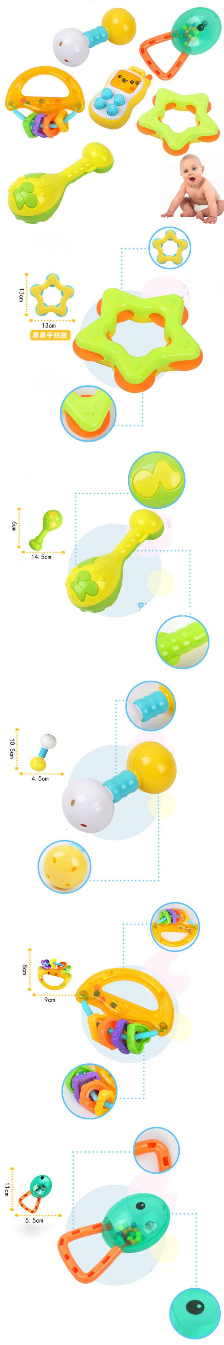 Car hanging toys  New Lovely Baby Infant Rattle Ring Bell Cartoon Handbells Baby Toy