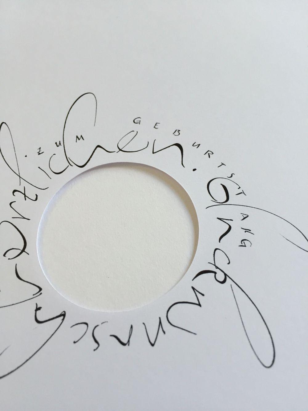 ein kartentraum entsteht kalligrafie kalligraphie. Black Bedroom Furniture Sets. Home Design Ideas