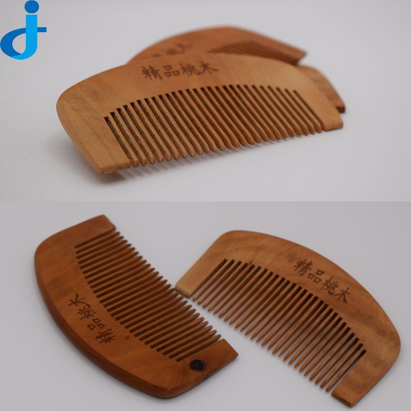 전문 빗 자연 건강 작은 나무 빗 정전기 방지 Protable Tarak 2HT23