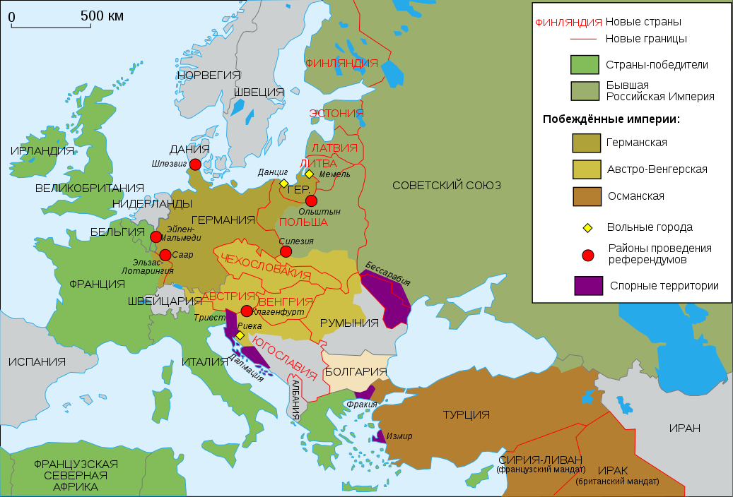 Map europe 1923 ru history territorial changes in europe after world war 1 territorial changes in europe after world war 1 historical times gumiabroncs Choice Image