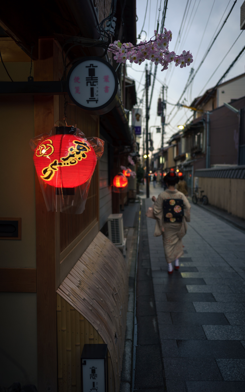 宮川町 KYOTO JAPAN