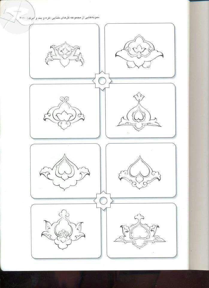 Pin de Nellie Txq en PERSIAN ART | Pinterest | Geometría, Dibujos y ...