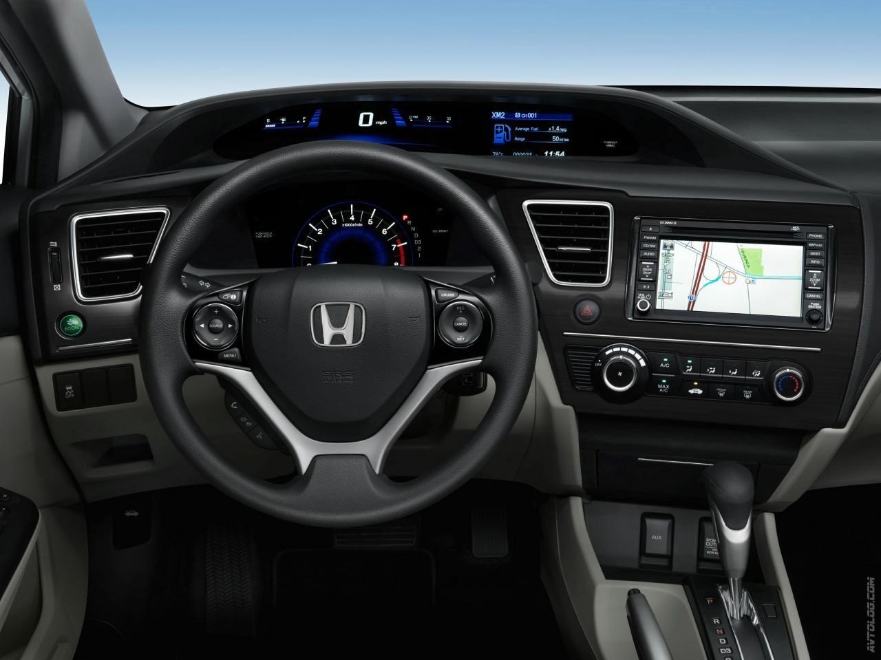 Charmant Vehicle · 2013 Honda Civic Sedan