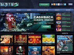 онлайн казино вайт клуб