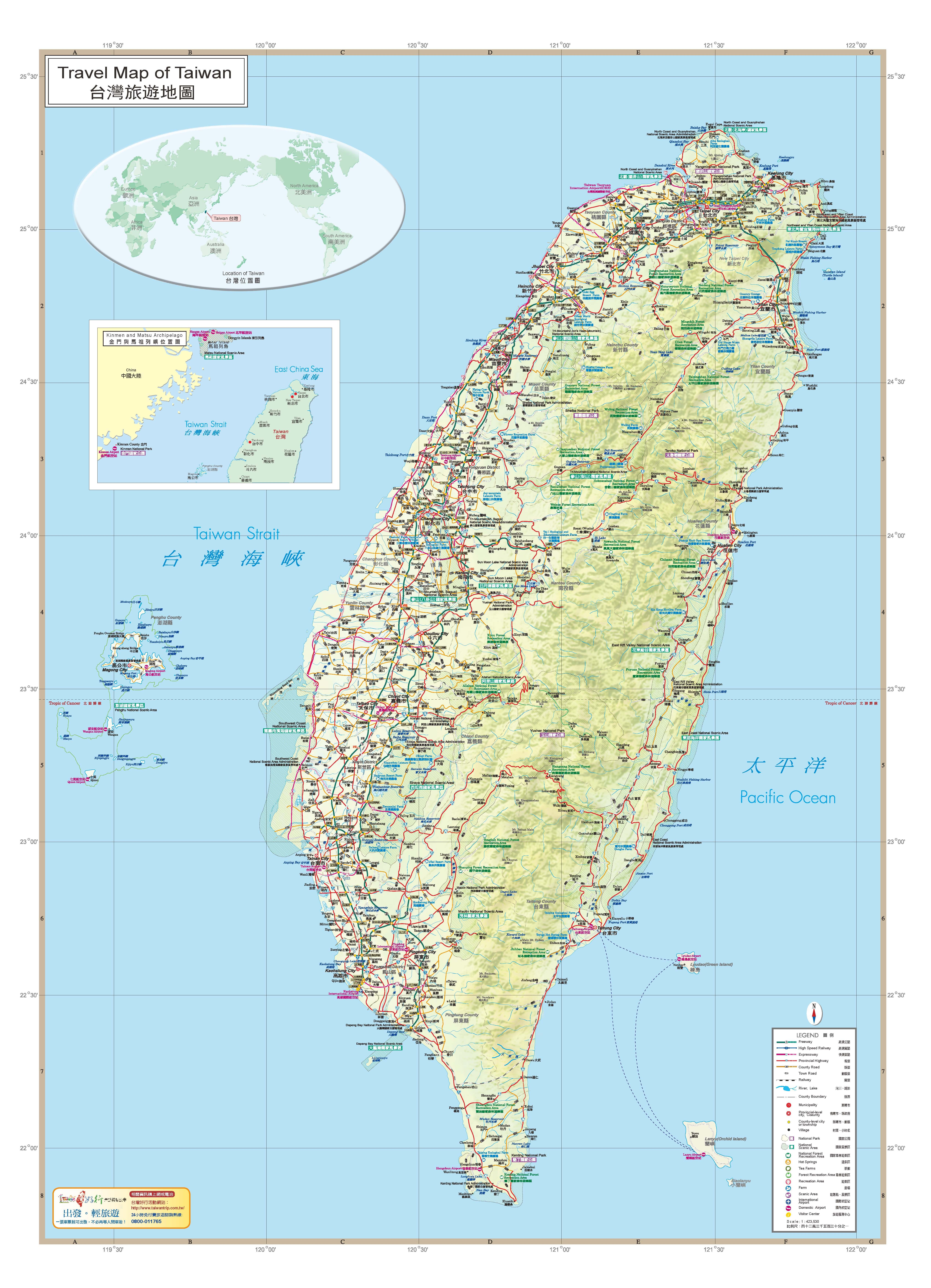Check out the map taiwan pinterest taiwan large detailed tourist map of taiwan with cities and towns gumiabroncs Images