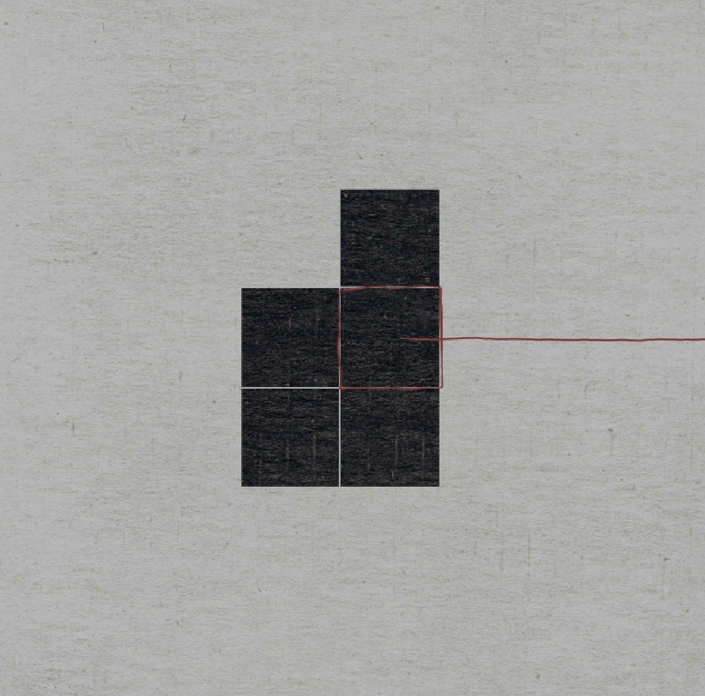 Track 04 | Discipline | · Artwork: The Slip| NIN | Pinterest