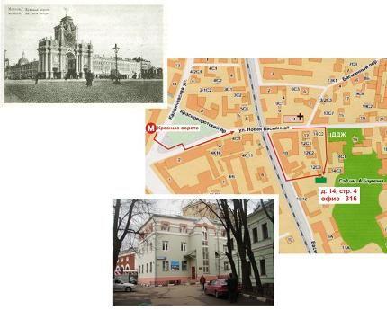 старинная москва красные ворота новая басманная: 10 тыс ...