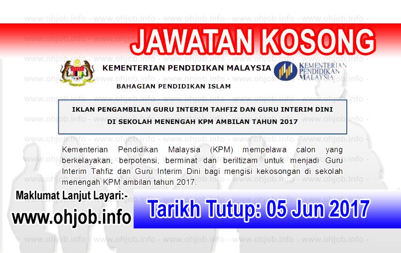 Jawatan Kosong Kementerian Pendidikan Malaysia Kpm 05 Jun 2017 Kerja Kosong Kementerian Pendidikan Malaysia Kpm Jun 2017 Permohonan Adalah Dipe Malaysia