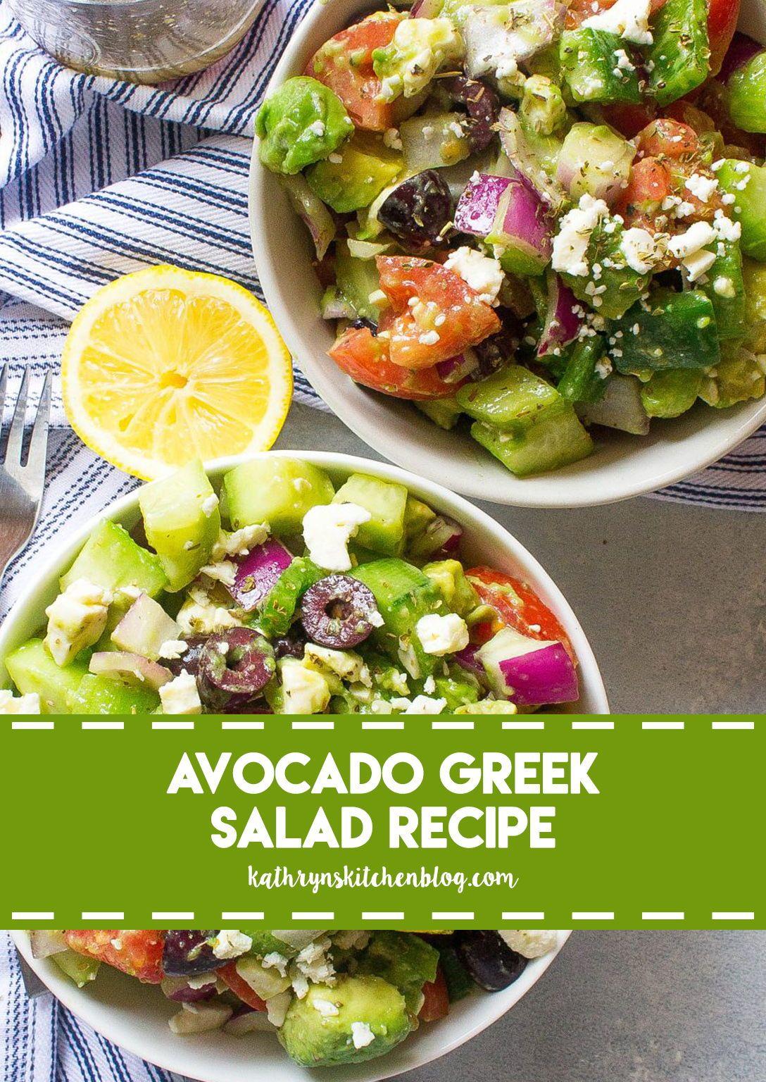 Avocado Greek Salad Recipe