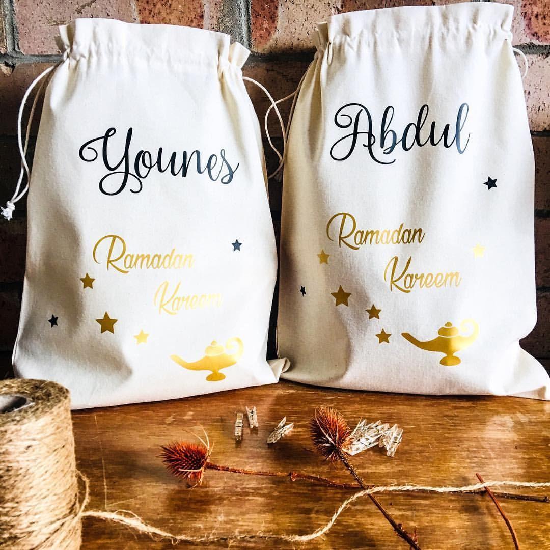 Happy Eid set of 3 gift bags