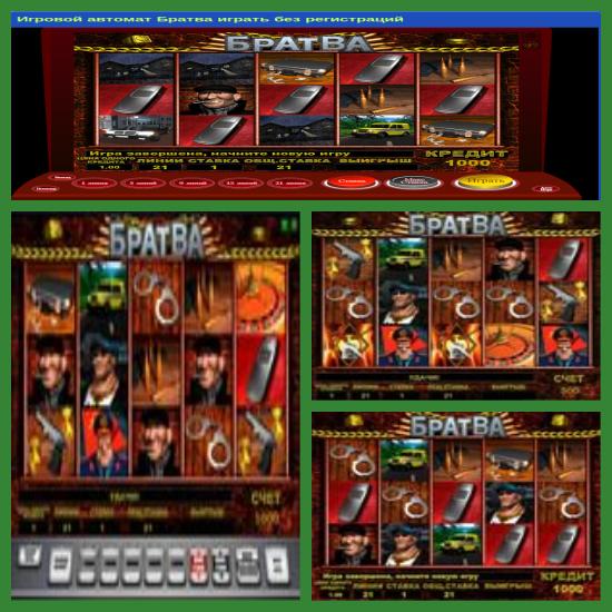 Scarface игровой автомат