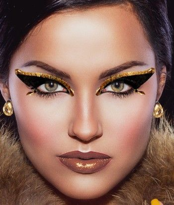Xotic Eyes Makeup Kit Desire Egyptian Cleopatra Egyptian