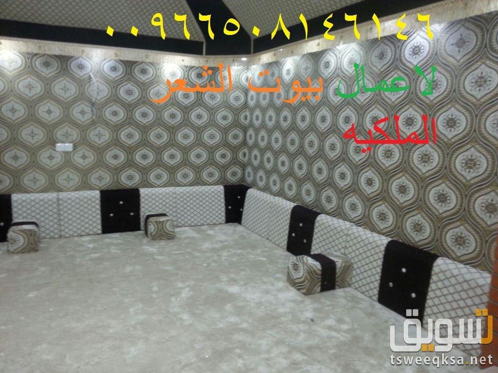 اسعار بيوت الشعر الملكية Tent Bathtub