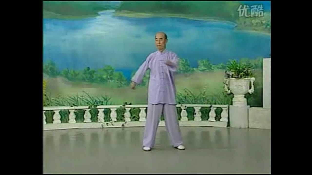Daoyin Yangsheng Gong Cuore.1 ZhangGuangde