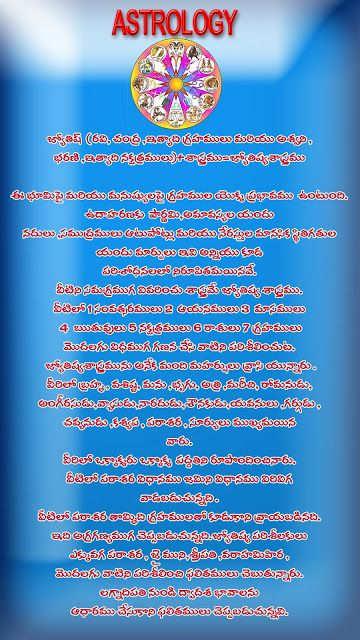 astrology in telugu weekly