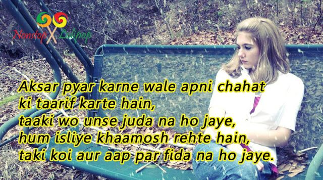 Latest Heart Touching Miss You Sms in Hindi & English  Send
