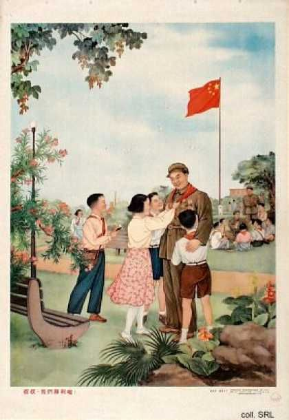 Uncle, we have been victorious (1953)