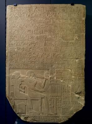 Stela of Henenu, the great overseer under the kings Mentuhotep I and II - The Pushkin Museum of Fine Arts