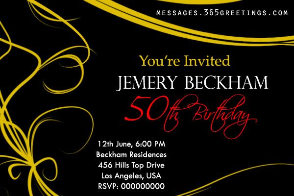 50th Birthday Invitations And Invitation Wording Messages Greetings Wishes