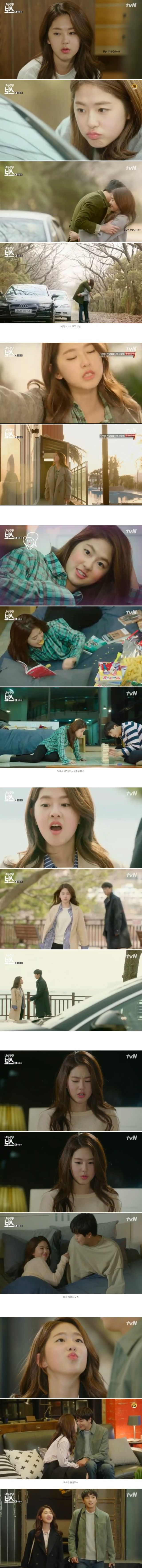 Added final episode 16 captures for the Korean drama 'Introvert Boss'.