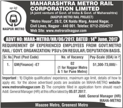 Maharashtra Metro Rail Corporation Limited Need Gm Finance