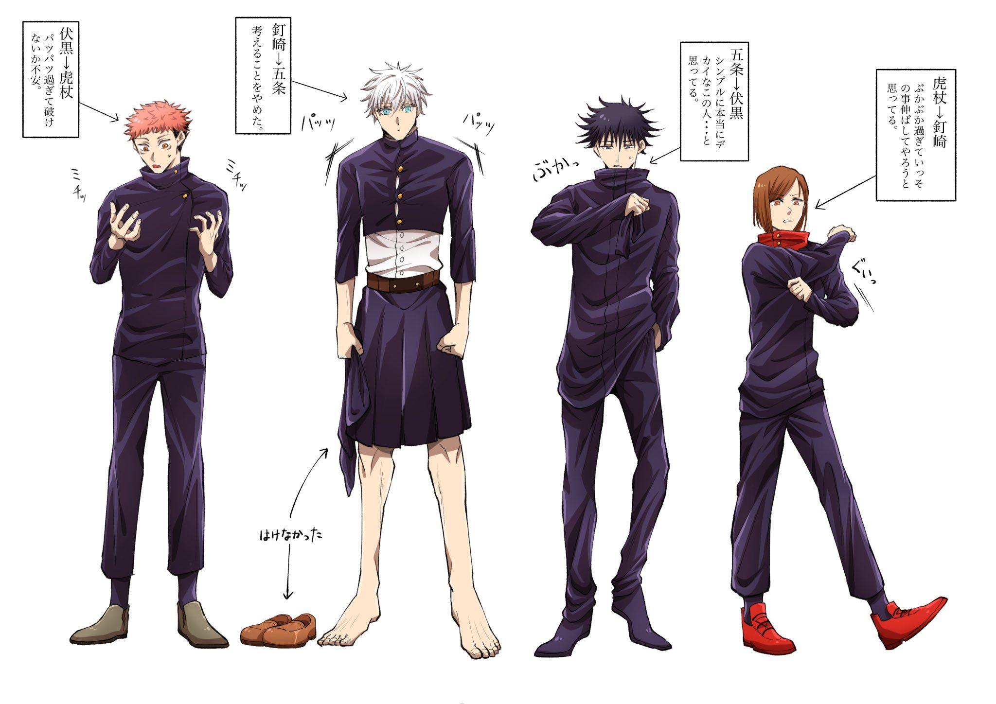 Twitter In 2021 Jujutsu Jujitsu Anime Boy Sketch