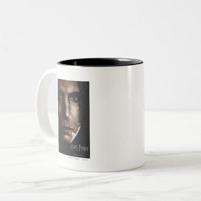 Deathly Hallows - Snape Two-Tone Coffee Mug | Zazzle.com #disneycoffeemugs