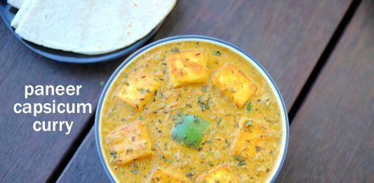 paneer capsicum recipe paneer capsicum curry masala paneer gravy indian veg recipes on hebbar s kitchen sweets id=46480