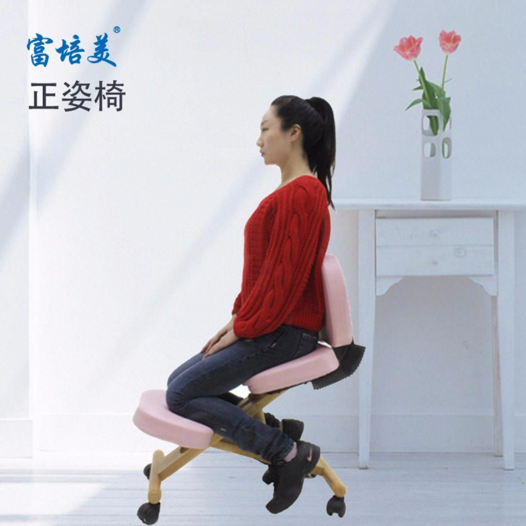Posture Promoting Chair Sling Outdoor Fabric The Ergonomic Kneeling Designed For Healthy Movement While Sitting Ergonomically To Promote Correct Postures Ease Back Pain Shape Figure