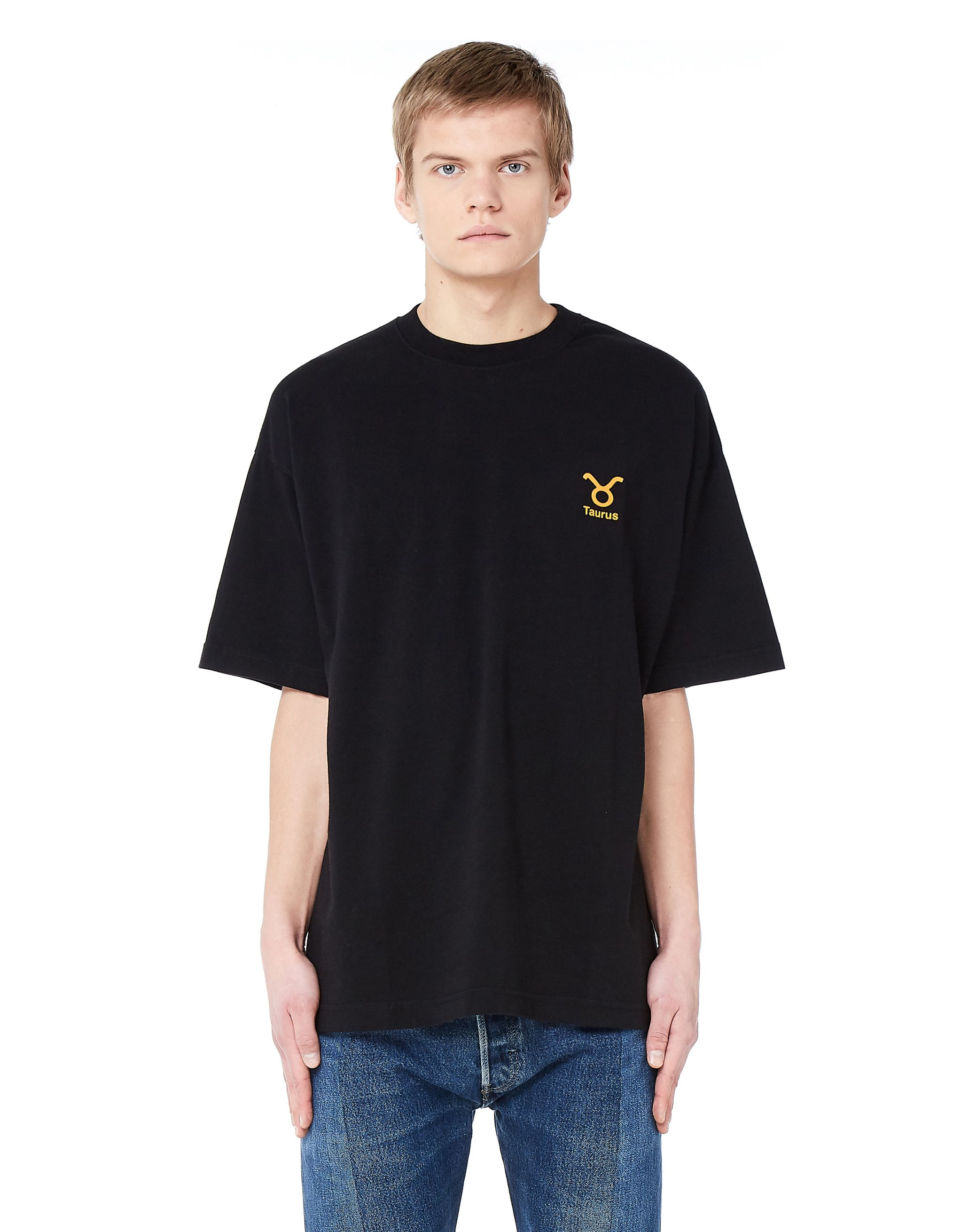 Inexpensive Online Deals For Sale Cancer Printed Cotton-jersey T-shirt VETEMENTS 100% Original For Sale Get Authentic Cheap Price nyQh4f2G