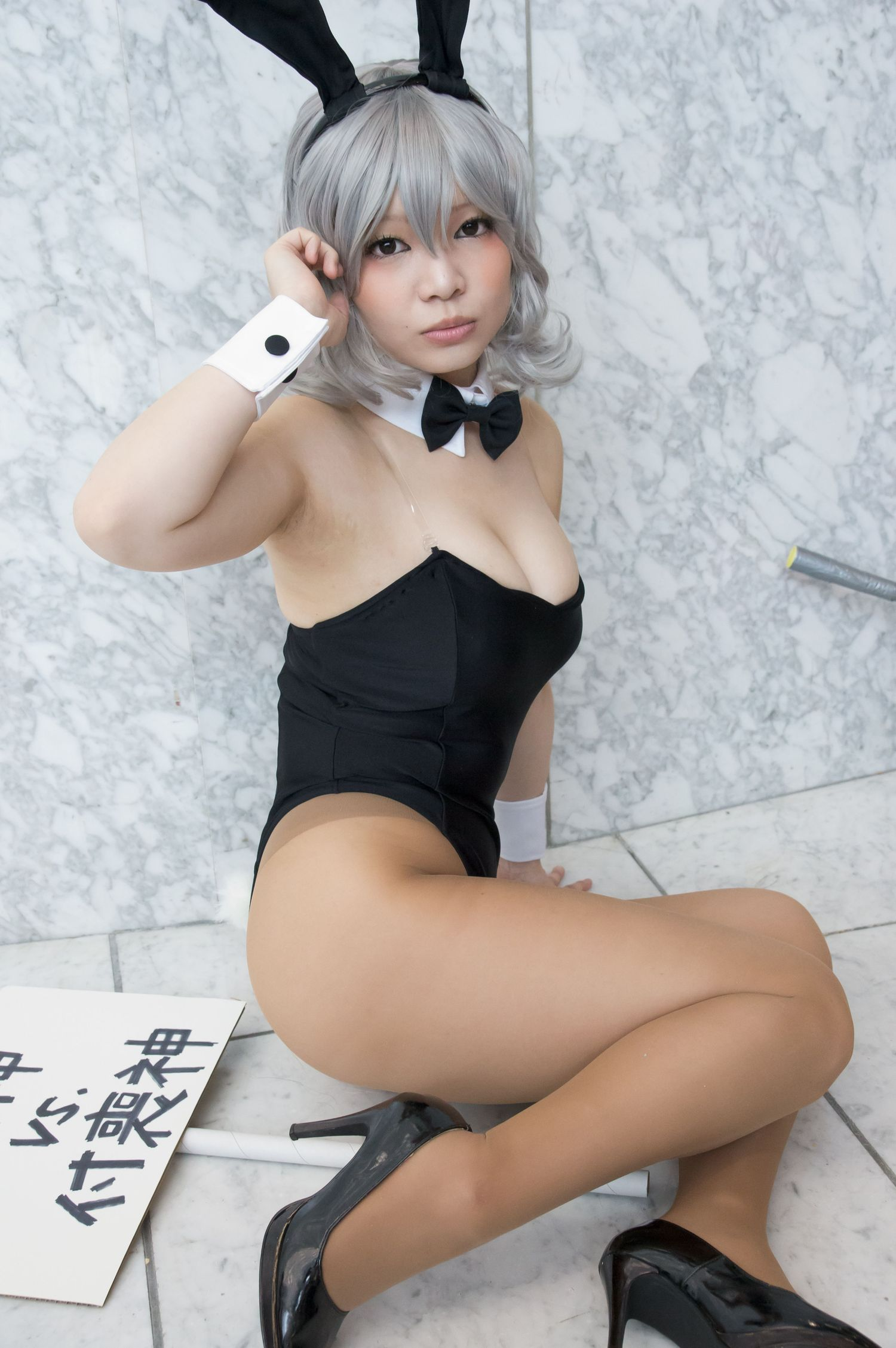 Will japanese pantyhose leg can